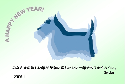 NewYear2006.jpg